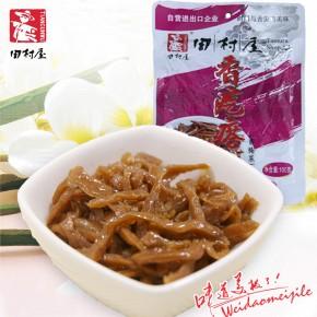 香疙瘩 传统酱菜开胃下饭菜100g