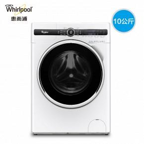 10kg变频烘干滚筒洗衣机xqg100-zd24108bw